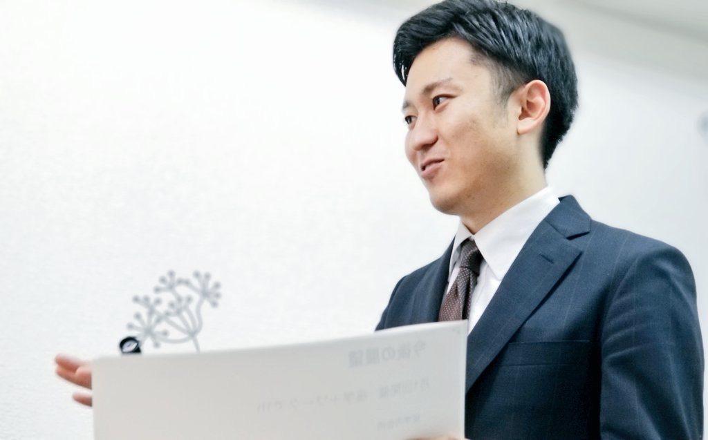 FP 新井哲志