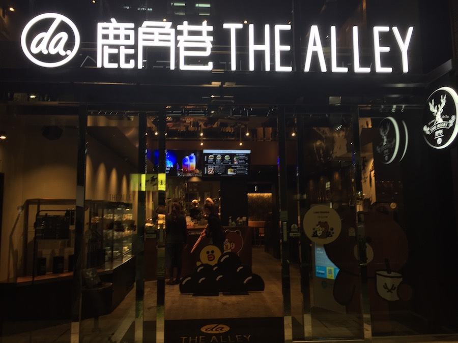 ジアレイ渋谷道玄坂店の外観