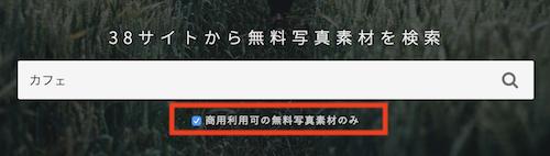 O-DANで検索デモ