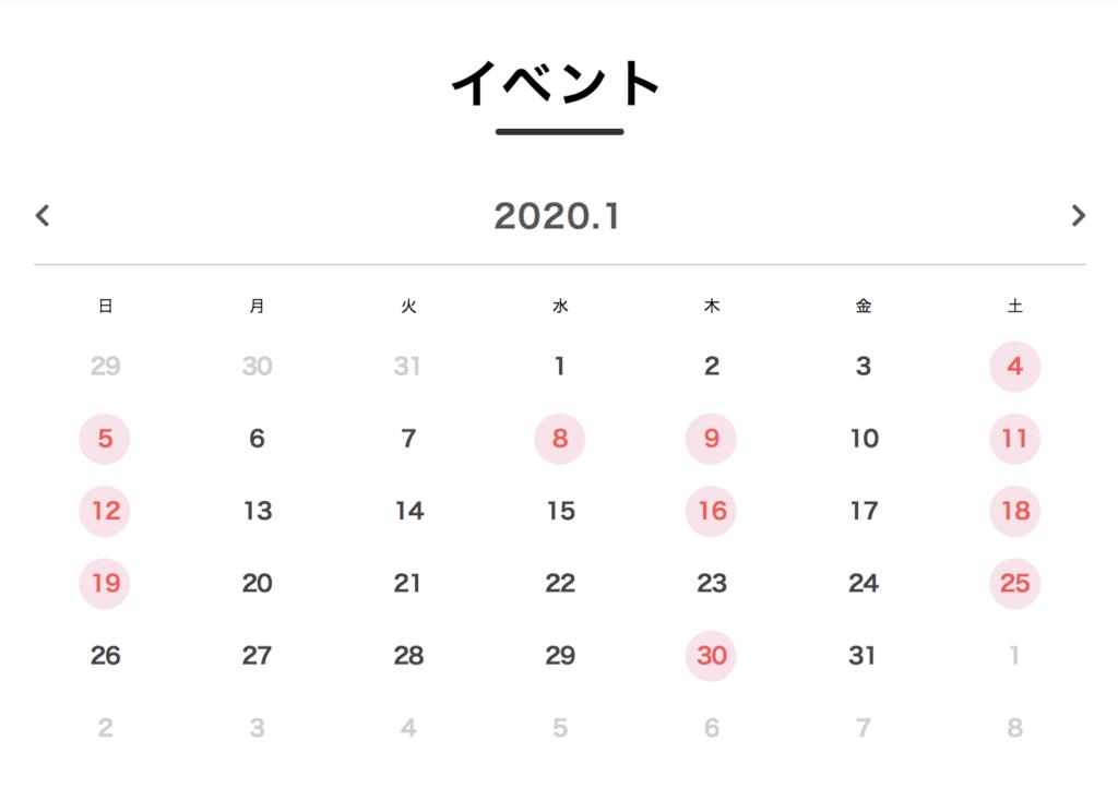 読書会カレンダー