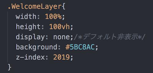 Atomのコード表示色