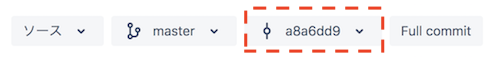 Bitbucketファイル詳細