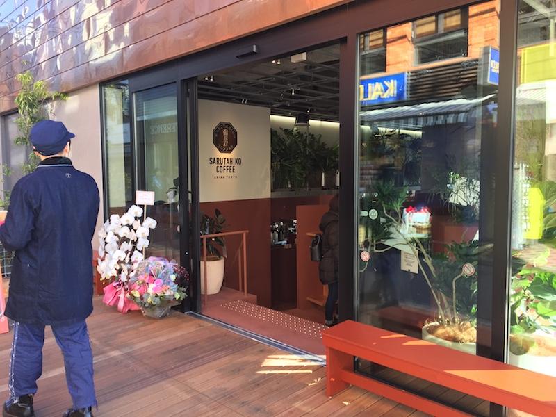 猿田彦珈琲下北沢店側面入口