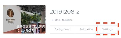 Smart Slider 3 リンク設定