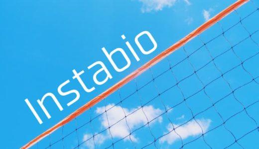 Instabioを使ってInstagramのプロフィールにリンクを複数設置する方法
