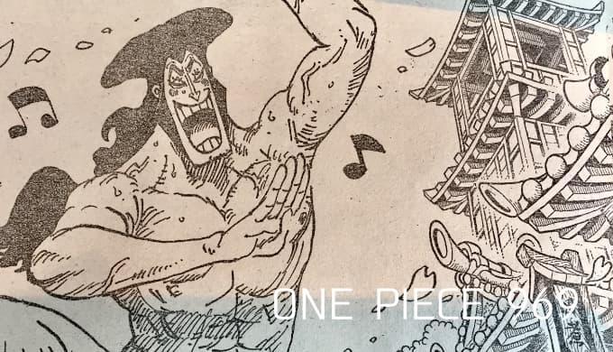 ワンピース ネタバレ 969話「バカ殿」カイドウを討つぞ!!!