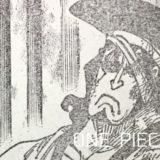 ワンピース ネタバレ970話おでんvsカイドウ