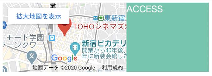 Googleマップのレスポンシブ対応