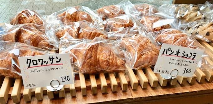 猿田彦珈琲の自家製パン