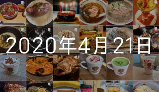 【4月21日の日記】カレー、シチュー、ビーフシチューの順に1箱で作れる量が多い