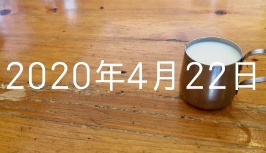 【4月22日の日記】無双OROCHI3を久々にプレイ!早川殿、朱然で一騎当千アクション気持ちよすぎたぴえん