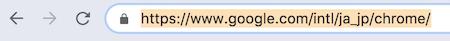 chromeショートカットキー検索窓を選択状態にする