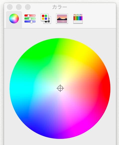 macメモ帳でカラーパネル表示
