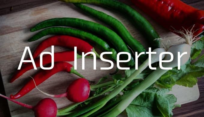 【WordPress】広告挿入が楽になるAd Inserterの使い方を徹底解説!