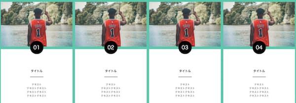カードデザインコーディングサンプル