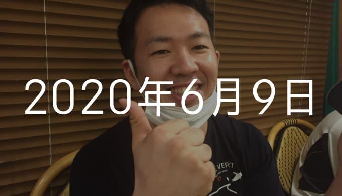 【6月9日の日記】祝!ドメインパワー10から20へ大幅アップの巻