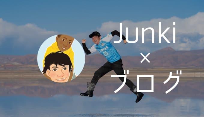 Junki Oishiが語るブログの魅力とは?【執筆中のおすすめソングは嵐『サクラ咲ケ』】