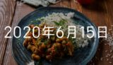 【6月15日の日記】約ネバ完結とパパ活YouTuber森田由乃の存在を知った日