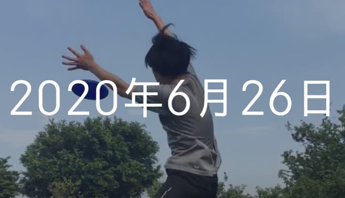 作業用フリスビー動画撮影と数独初挑戦!【6月26日の日記】