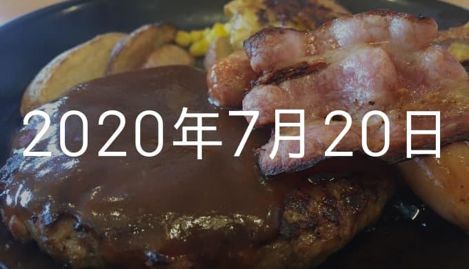 パピコが主食で三國無双好きのゆうや02と友だちになった【7月20日の日記】