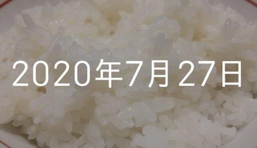 ジュラシック・ワールドを初めてちゃんと観た【7月27日の日記】