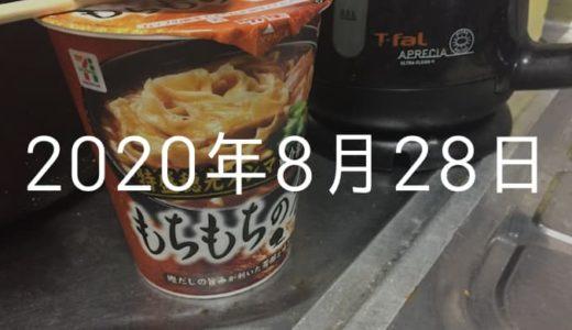 藍井エイル『IGNITE』でFT初登場!開始1秒で泣いた【8月28日の日記】