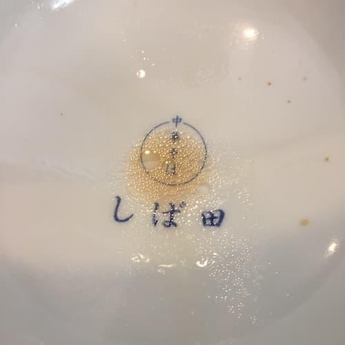 しば田の醤油ラーメン
