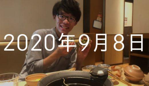 24歳になった!【9月8日の日記】