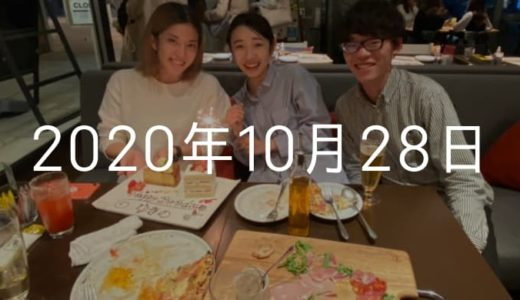 HPB in 中野GoodMorningCafe【2020年10月28日の日記】