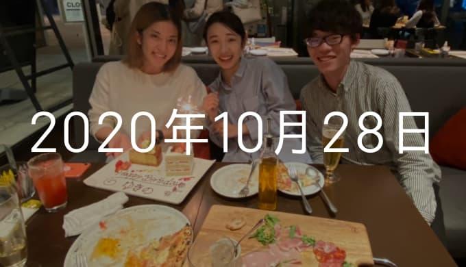 HPB in 中野GoodMorningCafe【10月28日の日記】