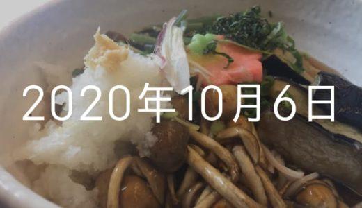 昼サウナからのサウナ飯からの昼寝は最高だ【10月6日の日記】