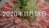 今月2度目の七色てまりうた【11月18日の日記】