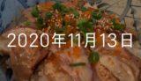 席取り戦争!vs老夫婦【11月13日の日記】