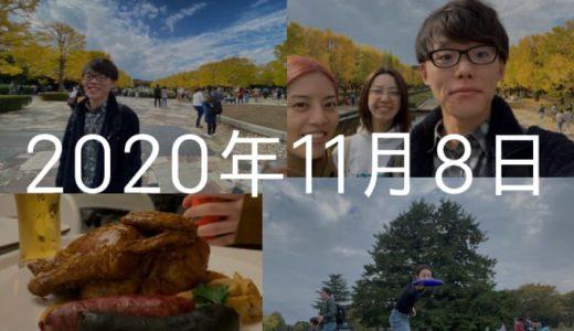 フリスビーと紅葉狩り!@昭和記念公園【11月8日の日記】