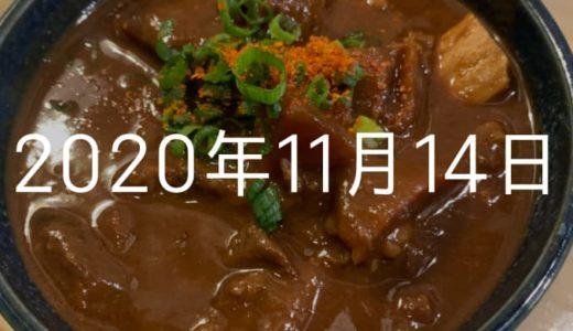 目黒駅初上陸!立呑とシナトラで4時間あっという間【11月14日の日記】
