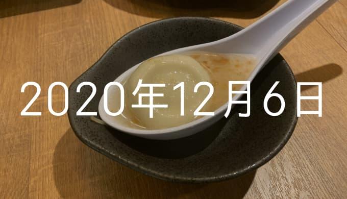 肉汁水餃子餃包の餃子の写真
