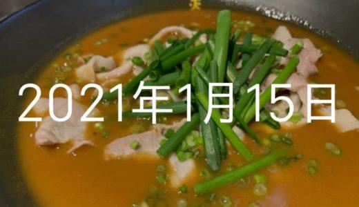 赤坂で食ったかれー麺が美味しすぎた【1月15日の日記】