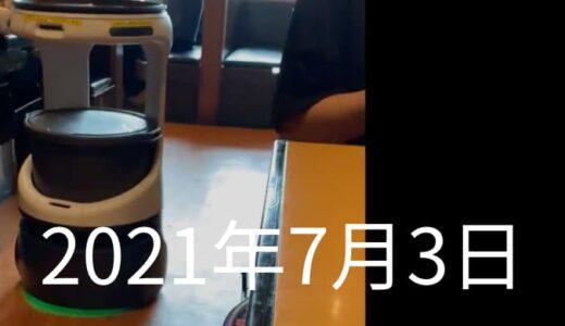 巷で話題の焼肉きんぐ配膳ロボット「みーと」に遭遇【2021年7月3日の日記】