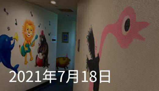 急遽、妹とカラオケサーカスへ!店内壁画がアニマル祭りだった【2021年7月18日の日記】