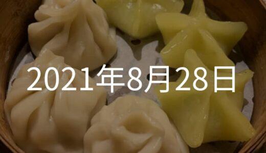 元ルームメイト3人でドラゴン餃子ほおばる【2021年8月28日の日記】